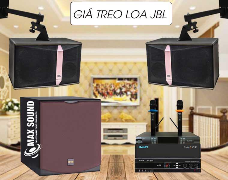 Giá treo loa JBL giúp tăng thêm thẩm mỹ cho dàn âm thanh